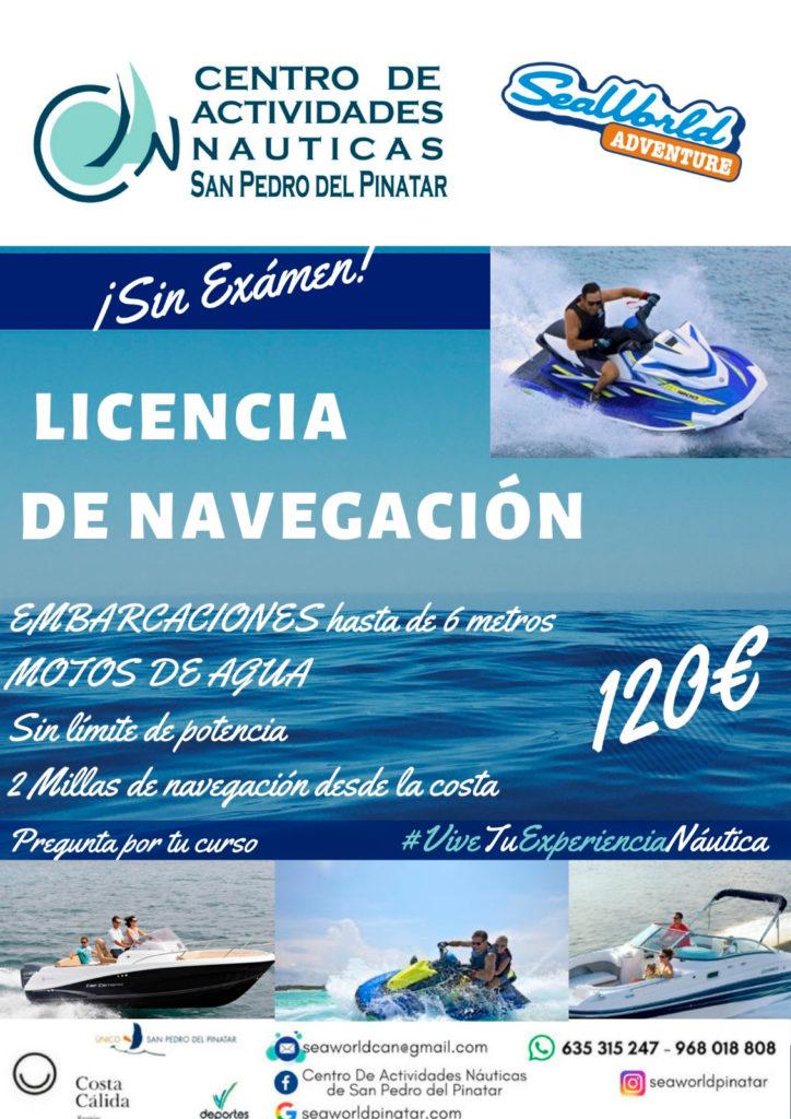 banner licencia navegación